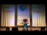 Тимофей Винковский, финалист шоу Украна ма талант-3 и Международного проекта Минута Славы