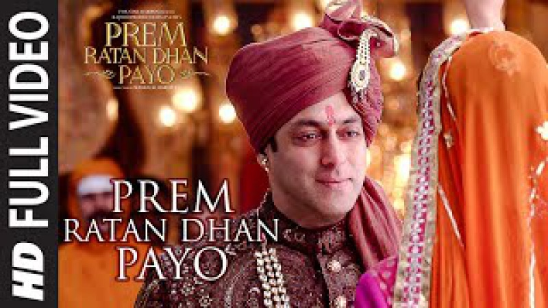 PREM RATAN DHAN PAYO Title Song (Full VIDEO) | Salman Khan, Sonam Kapoor | Palak Muchhal T-Series