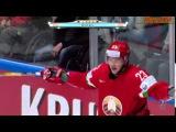 Гол Стася в мен-ве IIHF 2016 BY_DruID_