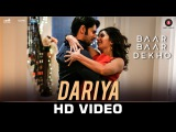 Dariya - Baar Baar Dekho  Sidharth Malhotra &amp Katrina Kaif  Arko