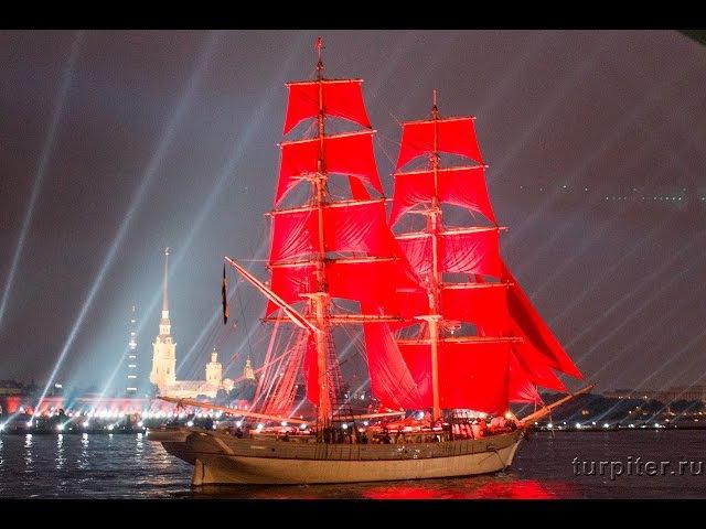 Санкт-Петербург: Алые Паруса в акватории Невы в ночь на 25 июня 2016 года