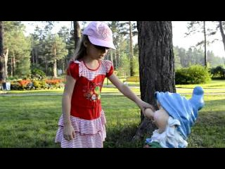 Парк отдыха. Entertainment for children and adults Park.