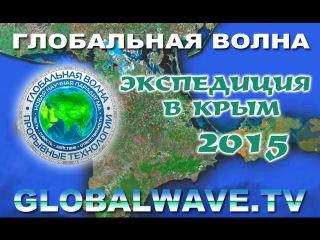 1-3 Доисторические следы высокотехнологической обработки камня Глобальная Волна