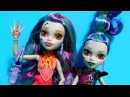 Monster High Djinni Whisp Grant I Heart Fashion Exclusive Doll Playset Unboxing Toy Review