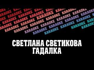 Смотреть фильм бандитский петербург 2 6 серия