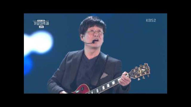 151230 Kim Chang Wan BAND (김창완밴드) Jung Yong Hwa (정용화) - 그대 떠나는 날 비가 오는가 @ 2015 KBS 가요대축