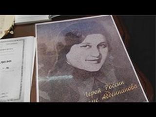 Имя легендарной разведчицы увековечили в Крыму