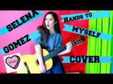 SELENA GOMEZ - HANDS TO MYSELF (COVER)