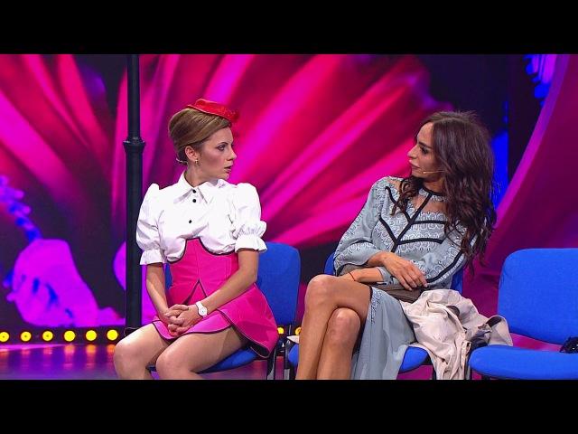 Comedy Woman, 7 сезон, 16 серия