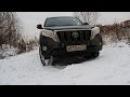 Обзор/Тест-драйв Toyota Land Cruiser Prado 150 2.7 AT 2014 г.в. Стандарт HD