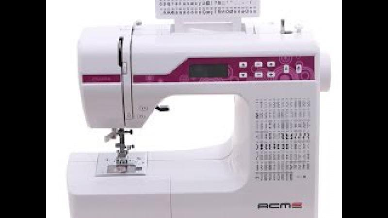 Электронная швейная машинка ACME 2600 A