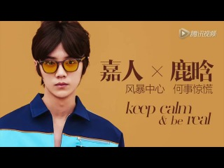 [ENG][720P] 160111 Marie Claire 《嘉人》 Magazine Behind The Scene and Q&A - Luhan