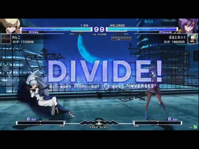 5/15 UNI[st] Athena Nipponbashi Renko (Hilda) vs Barutorekku (Eltnum) FT6 Part 1