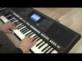 8. Yamaha PSR-S Функция Music Finder и самостоятельный выбор стиля