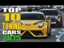 ТОП 10 Тюнингованных суперкаров Украины за 2015 год