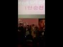 "[FANCAM] 160112 #EXO #DO @ ""Pure Love"" Showcase in Suncheon Gwangju"