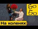 Атака стоящего на коленях от Андрея Шидловского — урок спортивной и прикладной уличной борьбы