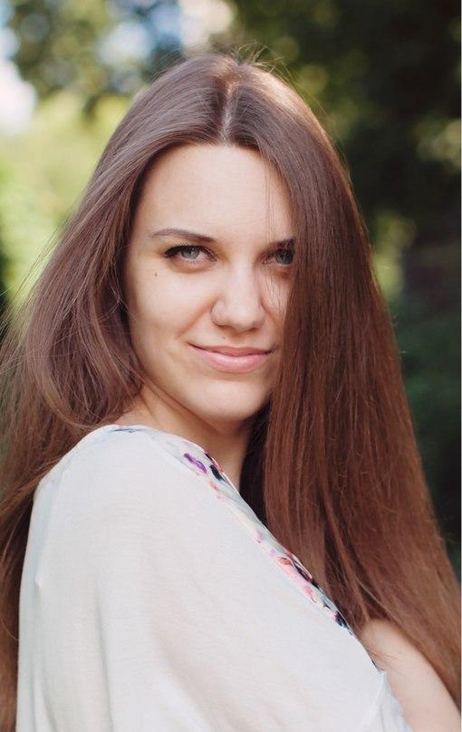 Любаня Санишна |