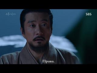 [BELOVED ONNIES] Шесть летящих драконов / Six Flying Dragons 18/50