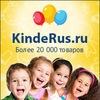 KindeRus.ru - ОДЕЖДА И ИГРУШКИ ДЛЯ ДЕТЕЙ