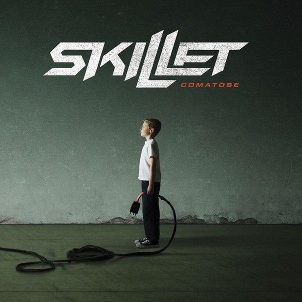 Потрясающий альбом
