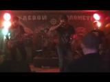ФАКТОТУМ - Деньги и грязь (Павлов Посад - клуб Нулевой километр 28.11.2015)