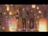[ED]: Naruto Shippuden Ending 38