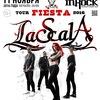 LASCALA / Впервые в Волгограде / 11.11 / INROCK