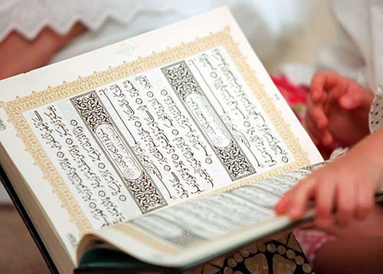 В Зеленчукском районе прошел конкурс чтецов Священного Корана