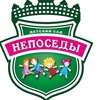 "Детский сад №203 ""Непоседы"" г. Чебоксары"