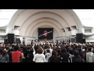 Acid Black Cherry - SPELL MAGIC (free live 2007)