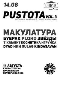 Фестиваль PUSTOTA vol.3 в клубе Отпуск (14 августа 2016)