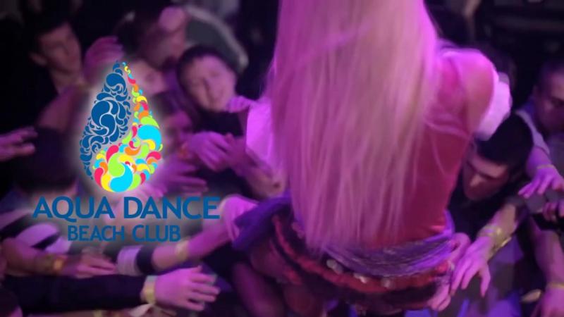 29/07 Катя Самбука в Aqua Dance Beach Club