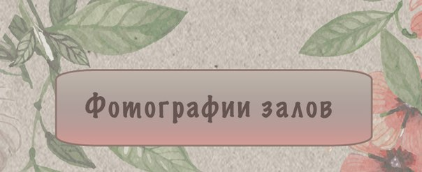 dadastudio.ru/#moi-proekty