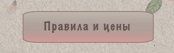 dadastudio.ru/#tseny