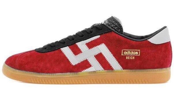 Одяг із радянською символікою досі можна купити на німецькому сайті Adidas - Цензор.НЕТ 1945