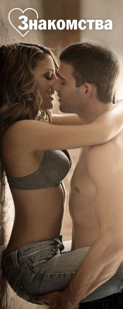 секс сайты знакомств в екатеринбурге