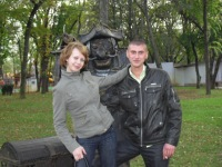 Ксения Маниас, 6 мая , Краснодар, id120939887