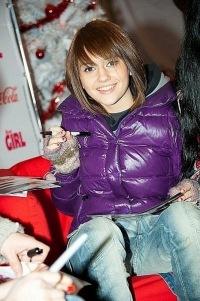 Анна Тигрова, 11 января 1990, Москва, id124885151