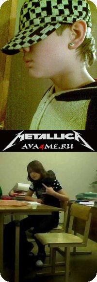Miha Alex