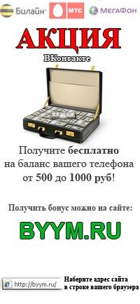 Толян Комиссаров, 7 февраля 1990, Москва, id21578624