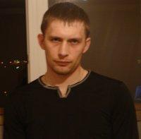 Дмитрий Король, 5 августа , Минск, id35420876