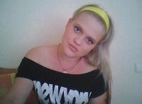 Оксана Панферова, 7 июня 1986, Рязань, id38519694