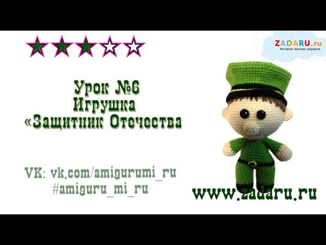 ЗАЩИТНИК ОТЕЧЕСТВА. ВидеоМК: ОльгаAmigurushkaRU