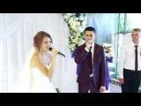 Невеста поёт. Очень красивое свадебное ДА 8.08.15
