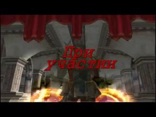 Kingdom(БоРоДаЧ)-Дневник 5