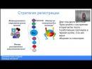 Сопровождение новичка Шахаева Анна 14 03 16