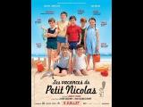 Les vacances du petit Nicolas (2014) Complet VF