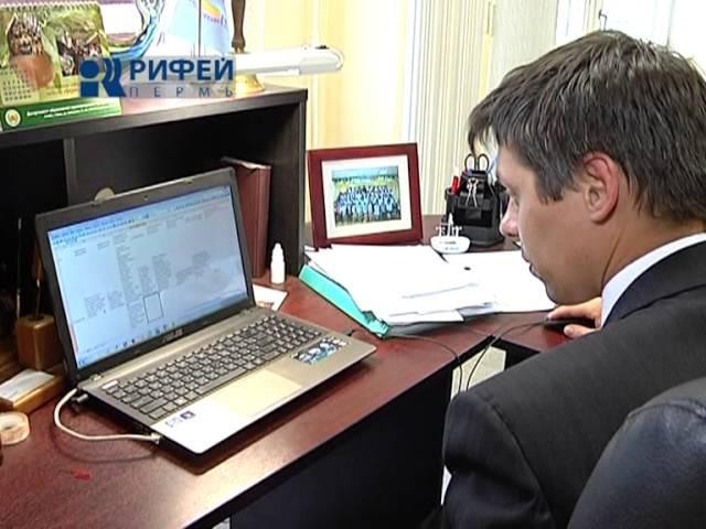 Поносов Дмитрий Павлович, директор МАОУ «Гимназия № 7» г.Пермь
