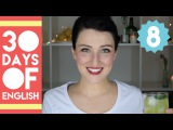 30 Days of English - English He, She, It Verbs - Day 8 - Free English Course | TIPSY YAK